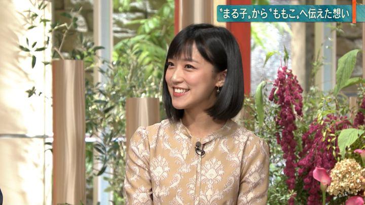 2018年11月16日竹内由恵の画像19枚目