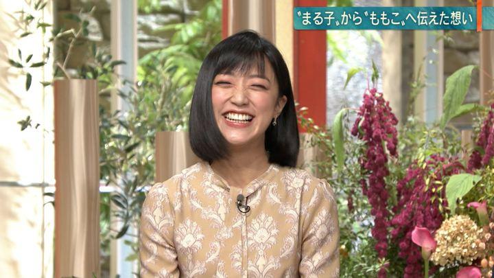 2018年11月16日竹内由恵の画像20枚目