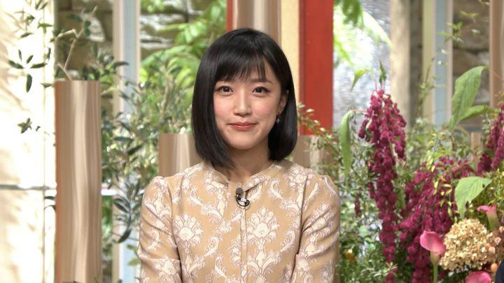 2018年11月16日竹内由恵の画像22枚目