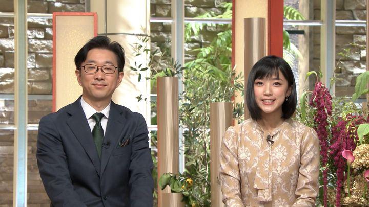 2018年11月16日竹内由恵の画像23枚目