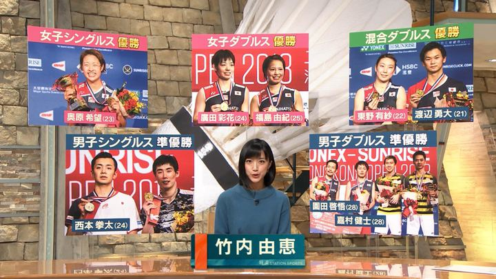 2018年11月19日竹内由恵の画像02枚目