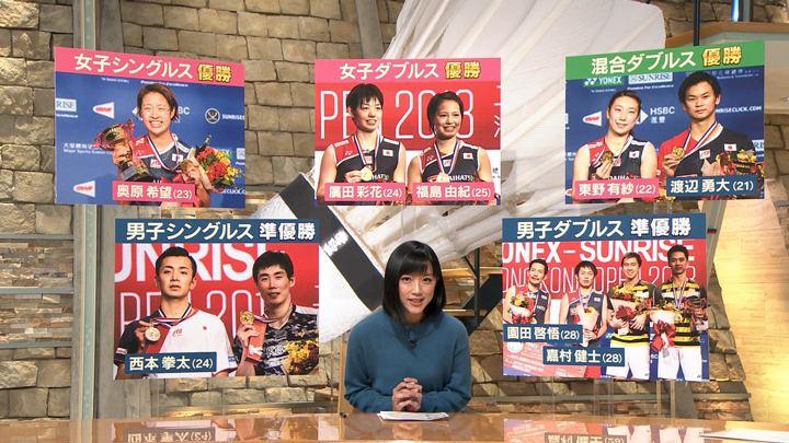 2018年11月19日竹内由恵の画像03枚目