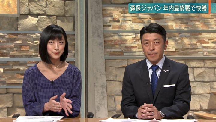 2018年11月20日竹内由恵の画像04枚目
