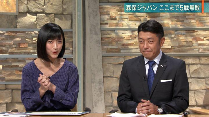 2018年11月20日竹内由恵の画像05枚目