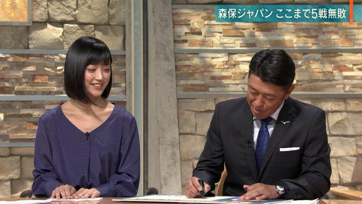 2018年11月20日竹内由恵の画像06枚目