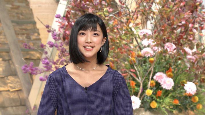 2018年11月20日竹内由恵の画像08枚目