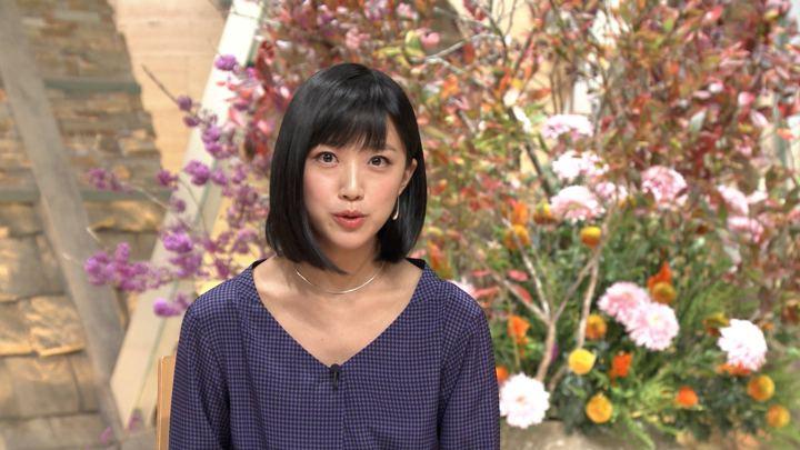 2018年11月20日竹内由恵の画像09枚目