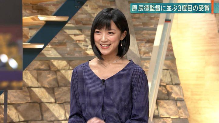 2018年11月20日竹内由恵の画像12枚目