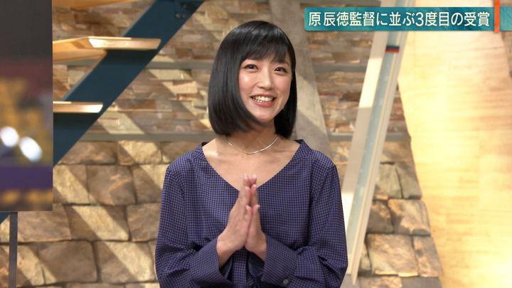 2018年11月20日竹内由恵の画像13枚目