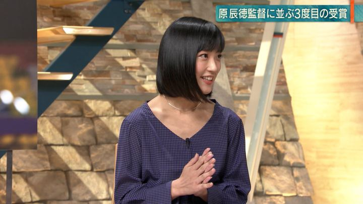 2018年11月20日竹内由恵の画像14枚目