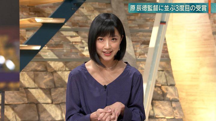 2018年11月20日竹内由恵の画像15枚目