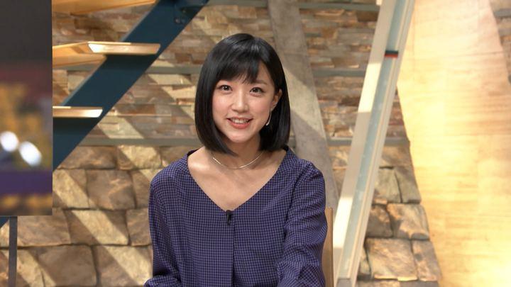 2018年11月20日竹内由恵の画像17枚目