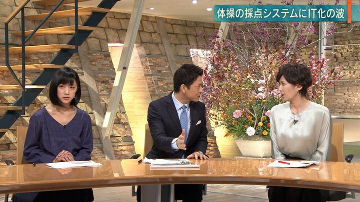 2018年11月20日竹内由恵の画像18枚目