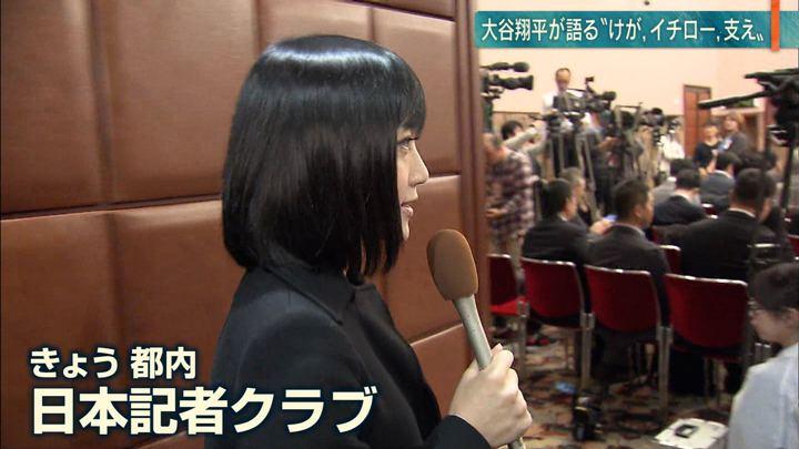 2018年11月22日竹内由恵の画像12枚目
