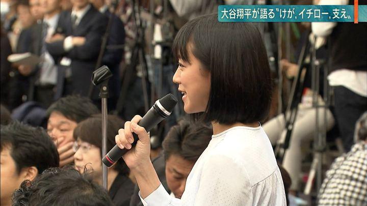 2018年11月22日竹内由恵の画像13枚目