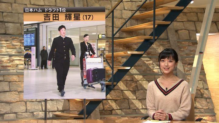 2018年11月22日竹内由恵の画像17枚目