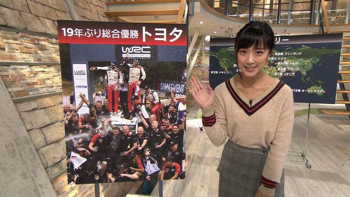 2018年11月22日竹内由恵の画像20枚目