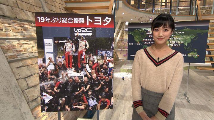 2018年11月22日竹内由恵の画像21枚目
