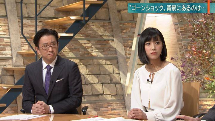 2018年11月23日竹内由恵の画像07枚目