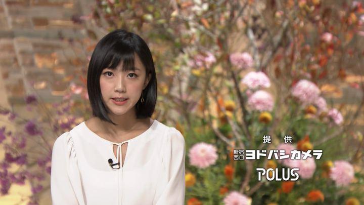 2018年11月23日竹内由恵の画像13枚目