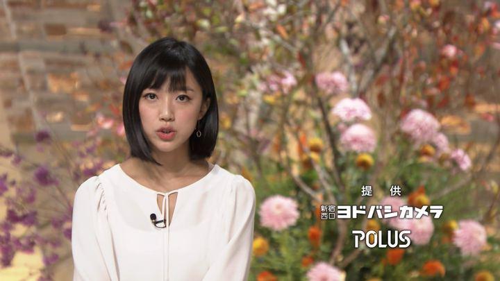 2018年11月23日竹内由恵の画像14枚目