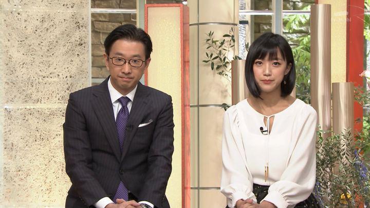 2018年11月23日竹内由恵の画像15枚目