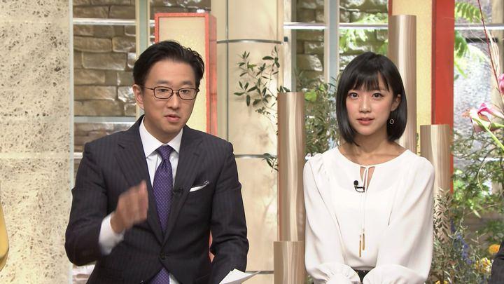2018年11月23日竹内由恵の画像23枚目