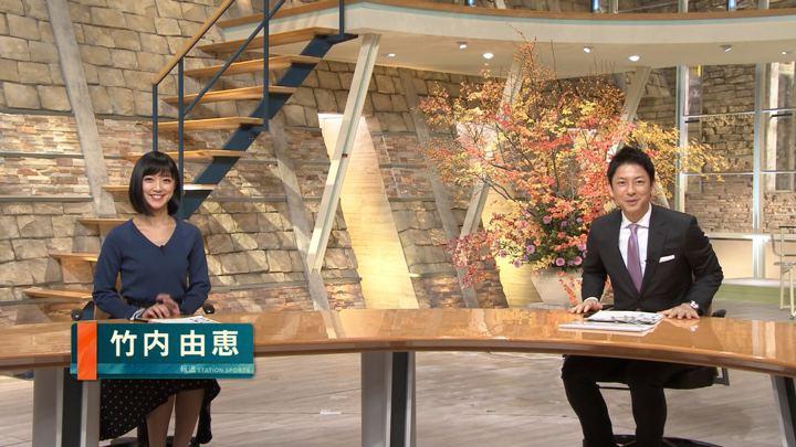 2018年11月26日竹内由恵の画像02枚目