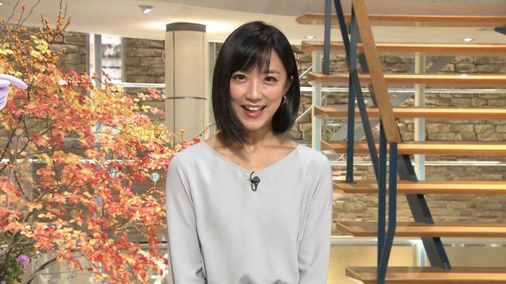 2018年11月27日竹内由恵の画像12枚目