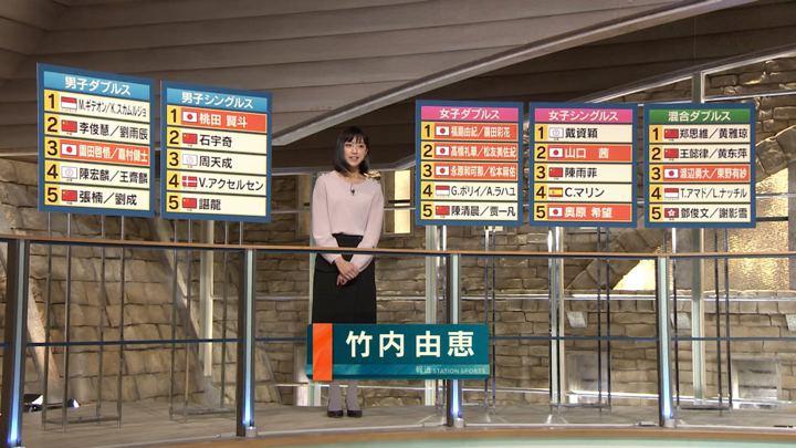 2018年11月28日竹内由恵の画像03枚目