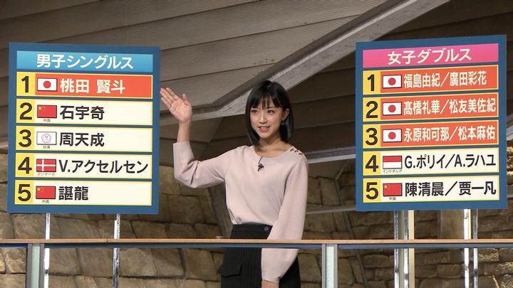 2018年11月28日竹内由恵の画像05枚目