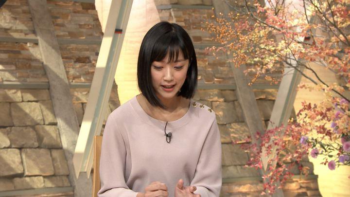 2018年11月28日竹内由恵の画像08枚目