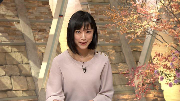 2018年11月28日竹内由恵の画像09枚目