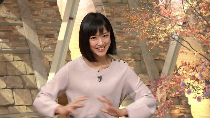 2018年11月28日竹内由恵の画像10枚目