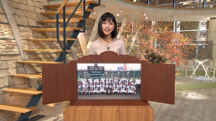 2018年11月28日竹内由恵の画像12枚目