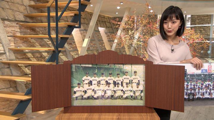 2018年11月28日竹内由恵の画像13枚目