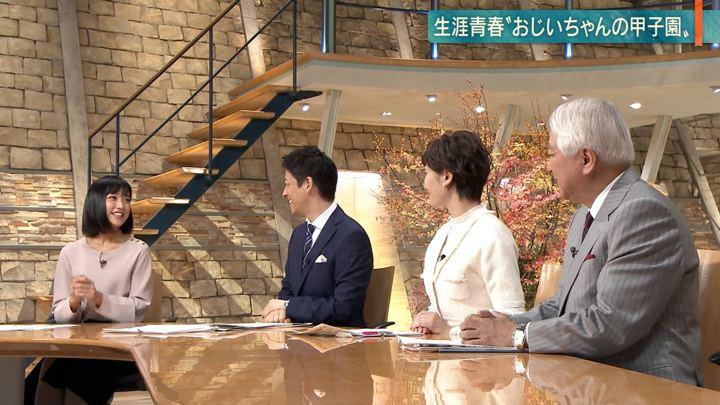 2018年11月28日竹内由恵の画像14枚目
