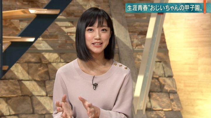 2018年11月28日竹内由恵の画像15枚目