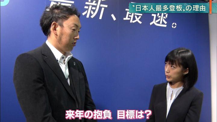2018年11月29日竹内由恵の画像11枚目