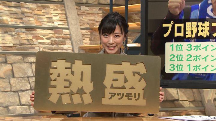 2018年11月29日竹内由恵の画像13枚目