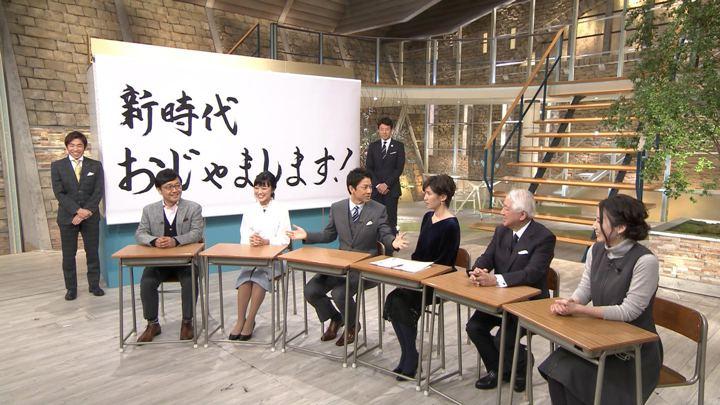 2018年12月03日竹内由恵の画像21枚目
