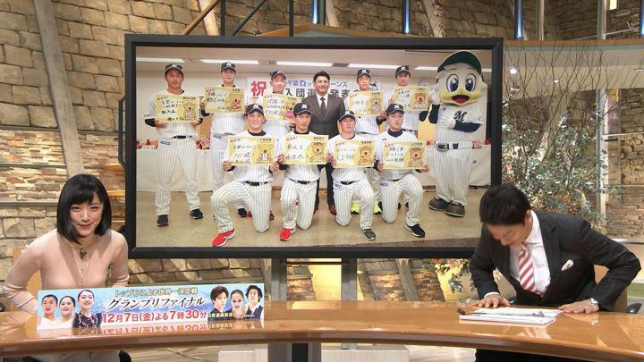 2018年12月04日竹内由恵の画像04枚目