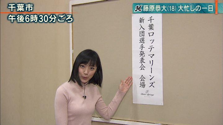 2018年12月04日竹内由恵の画像10枚目
