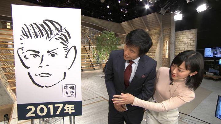 2018年12月04日竹内由恵の画像17枚目