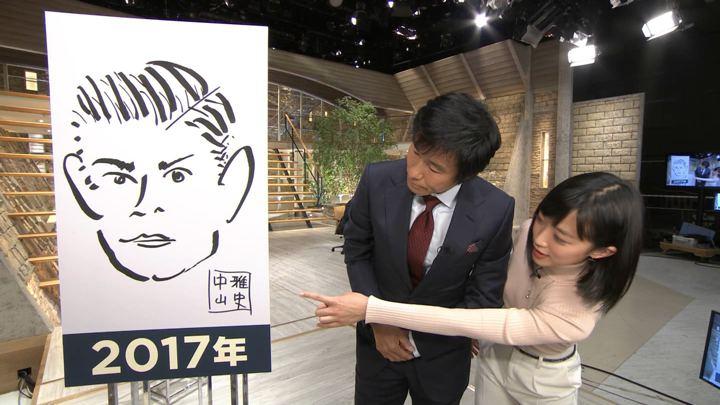 2018年12月04日竹内由恵の画像18枚目