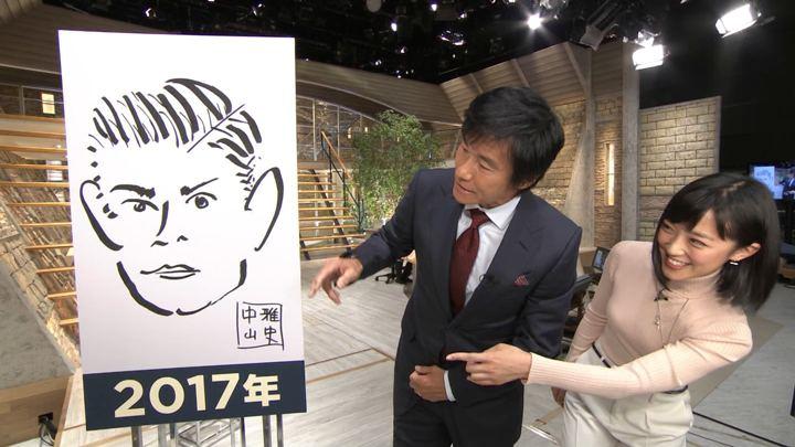 2018年12月04日竹内由恵の画像19枚目