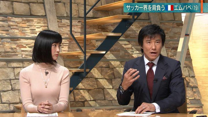2018年12月04日竹内由恵の画像22枚目