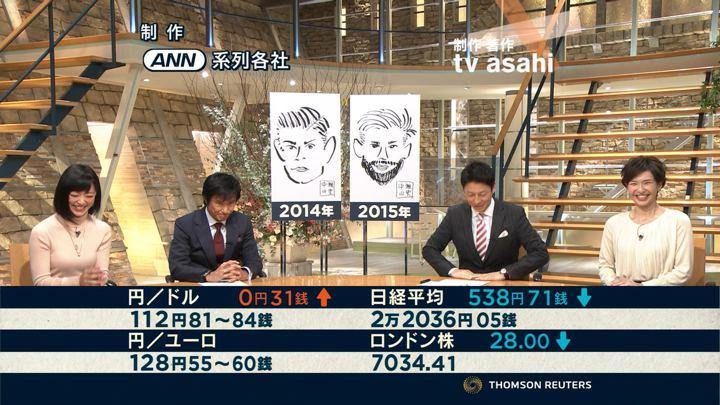 2018年12月04日竹内由恵の画像27枚目