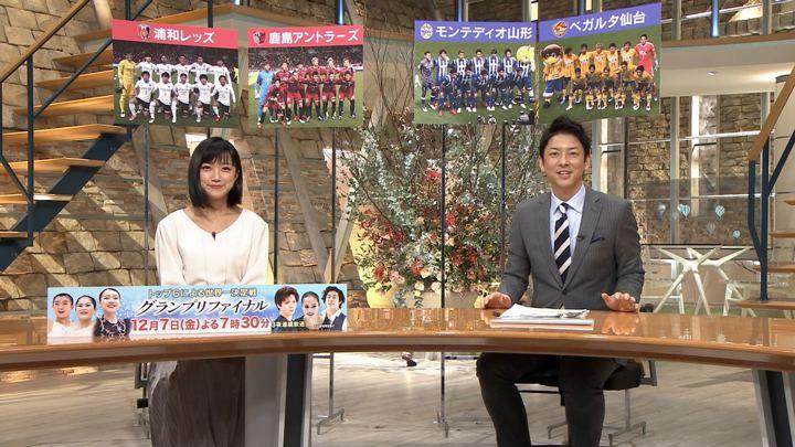 2018年12月05日竹内由恵の画像02枚目