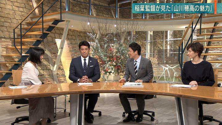 2018年12月05日竹内由恵の画像08枚目